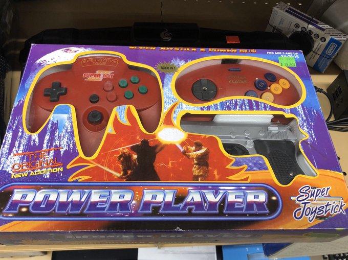 powerplayconsole