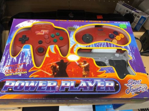 powerplayconsole